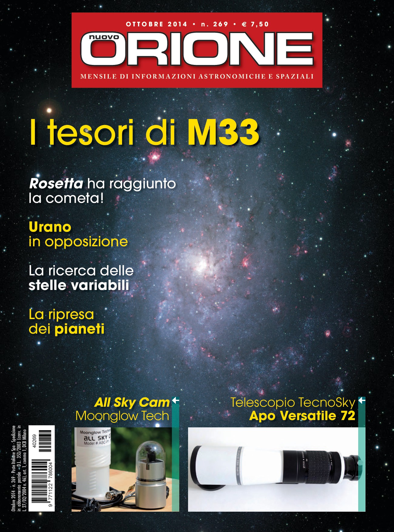NuovoOrione 2014-10